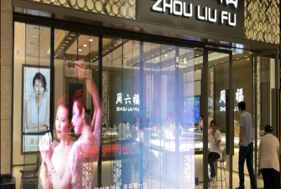 LED window transparent screen, let the window display creative without blocking!