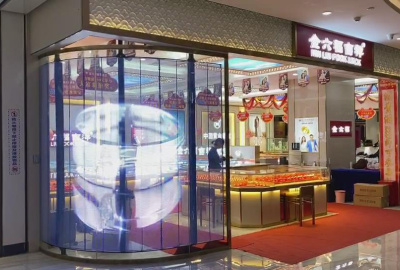 K&G Visual LED transparent screen solution to make the window display more outstanding