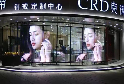 Tianjin maibuy leidi transparent screen -21.25㎡ Installation and debugging completed